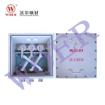 沃尔核材 三相交叉互联箱WJC-02
