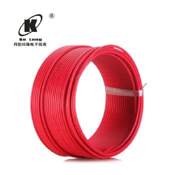 科隆电子线缆红色 BV2.5平方国标铜芯电线硬线100米