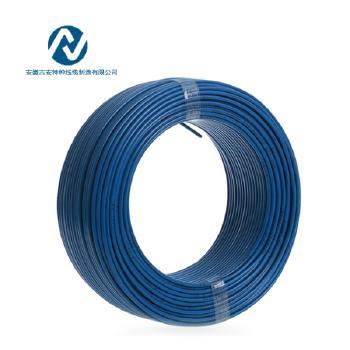 吉安特种线缆RV2.5平方国标铜芯电线多股软线100米 蓝色