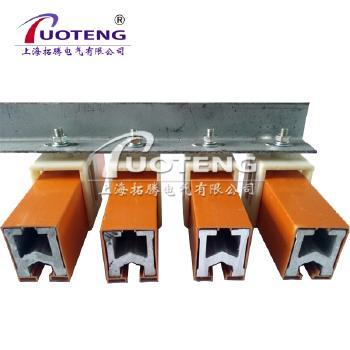 拓腾电气 单极安全滑触线 HxpnR-H-2000A