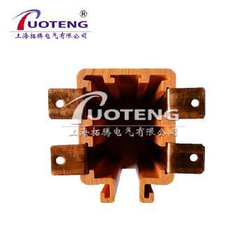 拓腾电气 多极管式安全滑触线 HXTS-70/300A