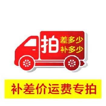 朗驰西门子产品邮费专拍(工控系统及装备)