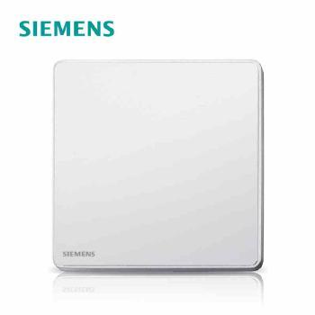 西门子开关插座面板 睿致炫白系列 空白面板
