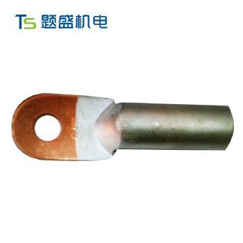 题盛机电 铜铝过渡端子 铜铝鼻子DTL 国标