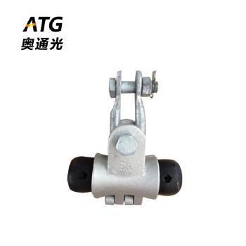 【奥通光】ADSS光缆悬垂线夹预绞式