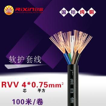 广州日信线缆RVV4*0.75平方多芯护套电线电缆100米