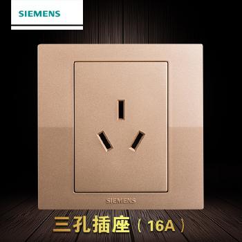 西门子开关插座面板  悦动香槟金系列 空调插座 16A 电热水器专用86型电源插座
