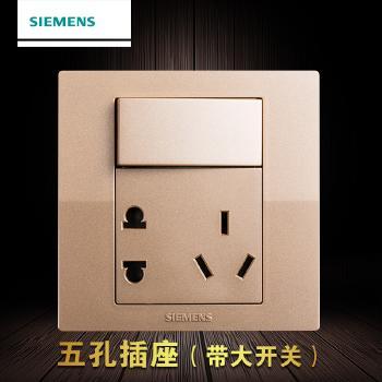 西门子开关插座面板 悦动香槟金系列 一开五孔带单控开关电源插座简欧