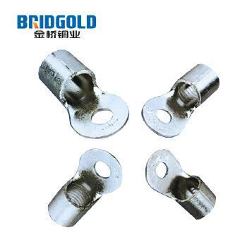 OT铜开口接线鼻 铜接线端子