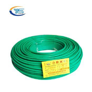河南元通线缆BVR10平方家装100米国标