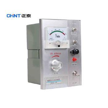【正泰】电磁调速电机控制器JD1A-90
