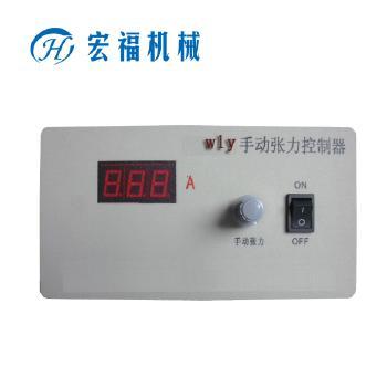 宏福 WLY-3AXП型稳流电源