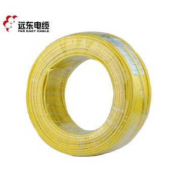 远东电缆ZC-BVR1.5平方国标家装照明用铜芯电线单芯多股软线 100米 黄色