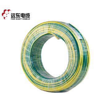 远东电缆ZC-BVR1.5平方国标家装照明用铜芯电线单芯多股软线 100米 黄绿