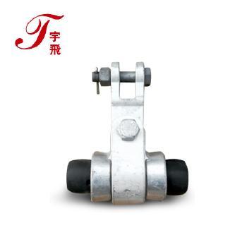 宇飞电力 悬垂线夹 CL系列光缆金具 预绞式悬垂金具