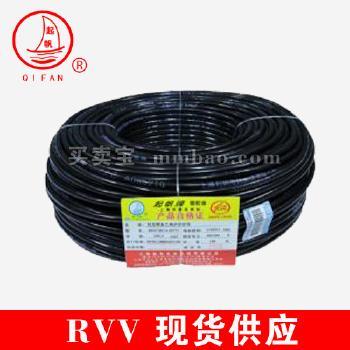 上海起帆电缆 300/500V 3*1.5 RVV软护套线