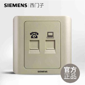 西门子开关插座面板 远景金系列 电话电脑插座