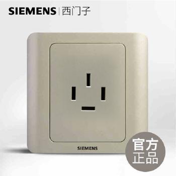 西门子开关插座面板 远景金系列 三相四线插座 16A