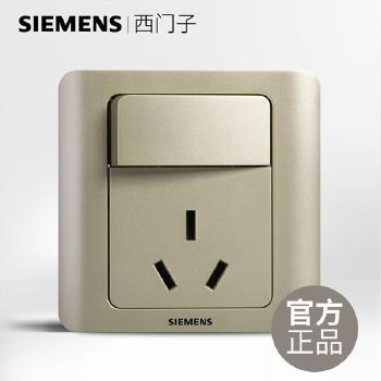 西门子开关插座面板 远景金系列 一开单控带三孔插座 16A