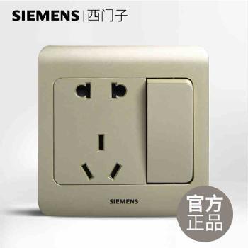西门子开关插座面板 远景金系列 一开单控带五孔插座 10A