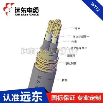 远东电线电缆WTTZ 0.6/1kV铜护套无机绝缘防火电缆 单芯