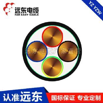 YC 4*95+1*35移动用重型橡套软电缆 耐油橡皮/橡胶电力电线电缆