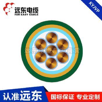 远东电线电缆 厂家450/750V KYJVP  二芯 国标低压铜芯控制电缆