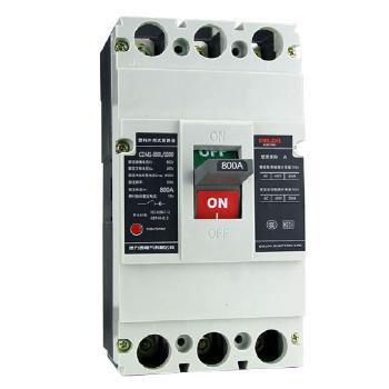 德力西电气 框架式断路器(万能式);CDM1-800L/3300 800A