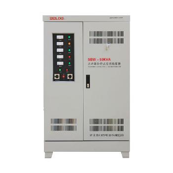 德力西电气 稳压电源;SBW--50KVA (三相)