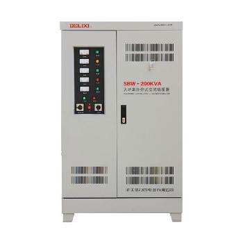 德力西电气 稳压电源;SBW--200KVA (三相)