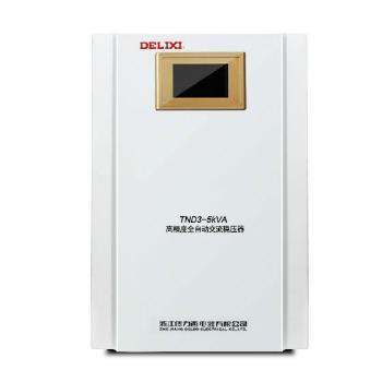 德力西电气 稳压电源;TND3-5KVA