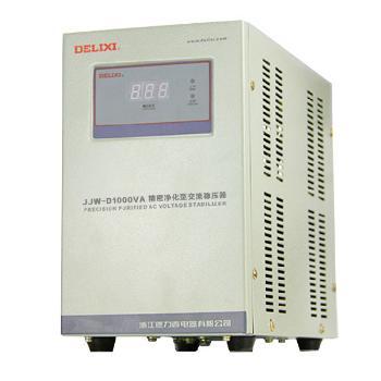 德力西电气 稳压电源;JJW-D 20K (单相)