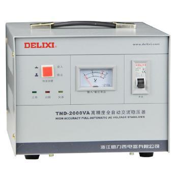 德力西电气 稳压电源;TND 2K (单相)