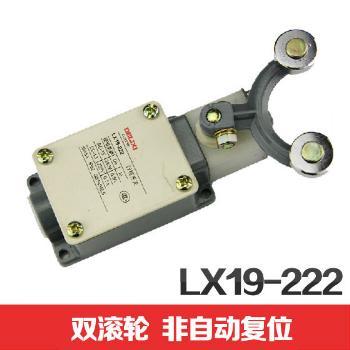 德力西电气 行程开关;LX19-222