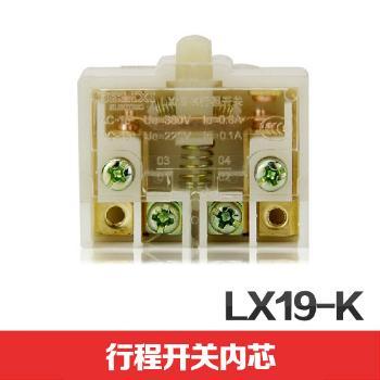 德力西电气 行程开关;LX19-K