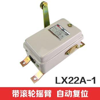 德力西电气 行程开关;LX22A-1