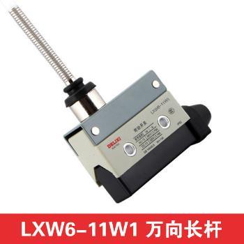 德力西电气 行程开关;LXW6-11W1 万向杆型