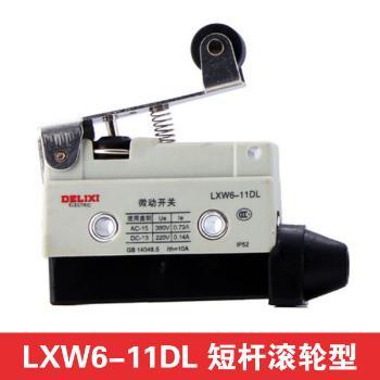 德力西电气 行程开关;LXW6-11DL 短杆滚轮型