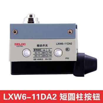 德力西电气 行程开关;LXW6-11DA 2 短按钮型