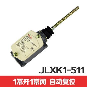 德力西电气 行程开关;JLXK1-511