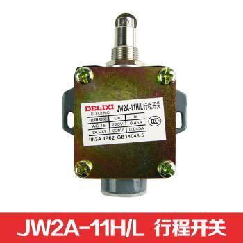 德力西电气 行程开关;JW2A-11H/L