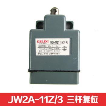 德力西电气 行程开关;JW2A-11Z/3