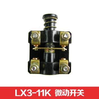 德力西电气 微动开关;LX3-11K