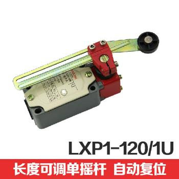 德力西电气 行程开关;LXP1-120-1U<0U>
