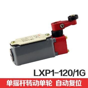 德力西电气 行程开关;LXP1-120-1G<0G>