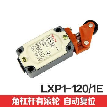 德力西电气 行程开关;LXP1-120-1E<0E>