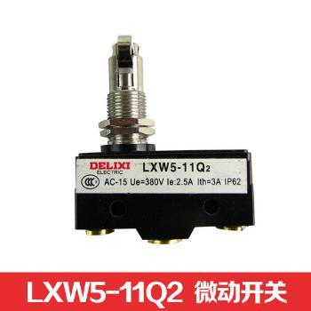 德力西电气 微动开关;LXW5-11Q2