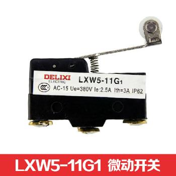 德力西电气 微动开关;LXW5-11G1