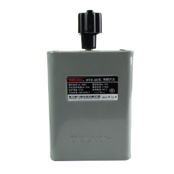 德力西电气 倒顺开关;HY2-30A(铁壳)