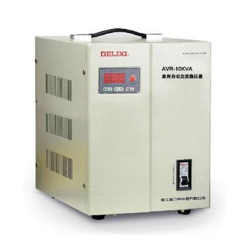 德力西电气 稳压电源;AVR-10KVA家用自动交流稳压器